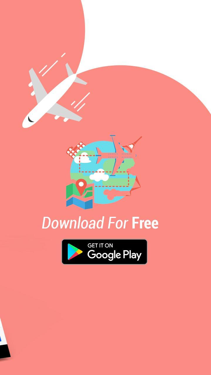 طريقة تتبع الرحلات الجوية