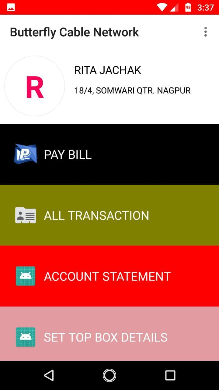STB-CRM Cable Tv Subscriber App for Android - APK Download