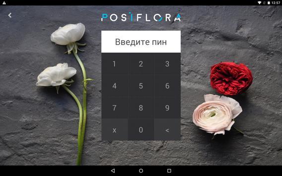 Posiflora poster