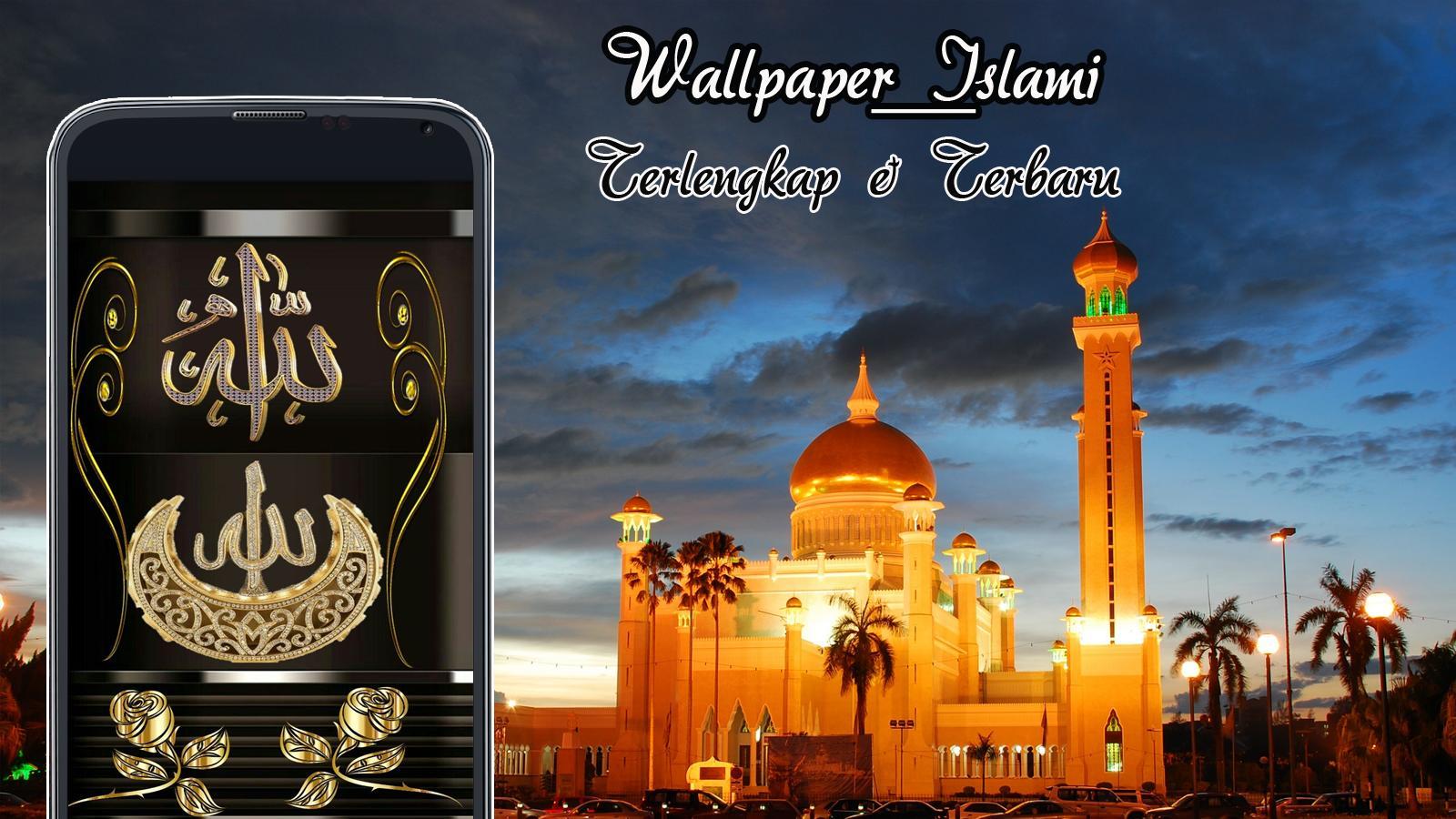 Wallpaper Islami Dan Dp Kata Islami Terbaru для андроид