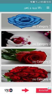 Flowers GIF 2019 screenshot 2