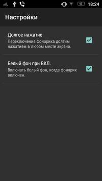 LИ୮А СTÁƁОĶ apk screenshot