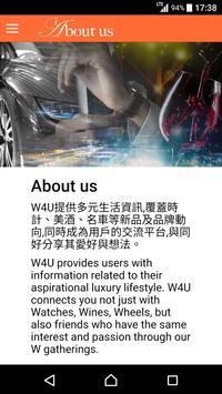 W4U apk screenshot