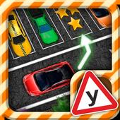 City Car Parking icon