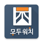 모두워치 - 오버워치전적검색,듀오매칭 icon