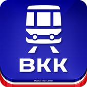 曼谷捷運 - BKK icon