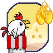 Chicken Adventure 2017 icon