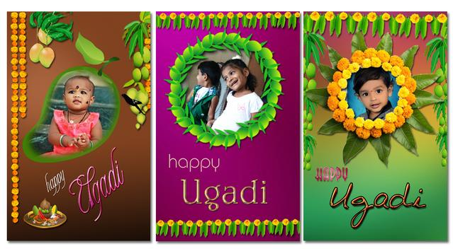 Ugadi Photo Wallpapers  new poster