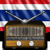 Radio Thailand All FM AM icon