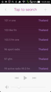 Radio Thailand All FM AM screenshot 1