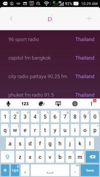 Radio Thailand All FM AM screenshot 2