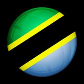 Tanzania FM Radios icon