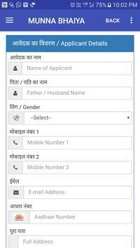 Munna Bhaiya apk screenshot