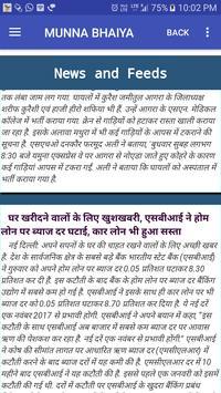 Munna Bhaiya screenshot 5
