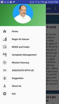 Munna Bhaiya screenshot 6