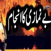 Be Namazi ka Anjaam,Namaz na parny wala icon