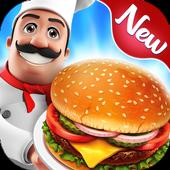 美食广场发烧:汉堡3 圖標