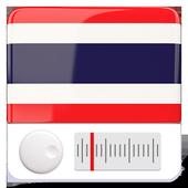 Thailand Radio FM Free Online icon