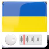 Ukraine Radio FM Free Online icon