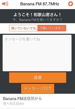 Banana FM 87.7MHz screenshot 1