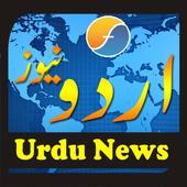 FM Urdu News icon
