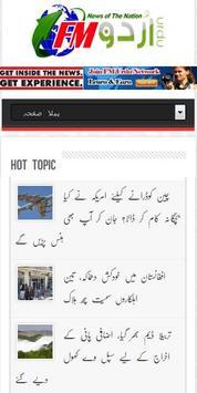 FM Urdu News poster