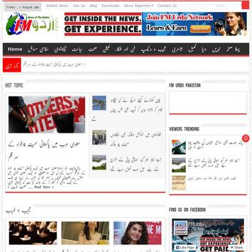 FM Urdu News screenshot 2