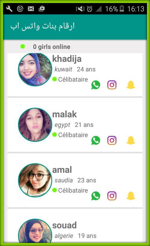 ارقام بنات واتس اب For Android Apk Download