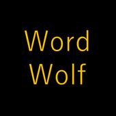WordWolf icon
