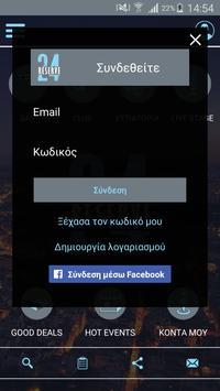 Reserve 24 apk screenshot