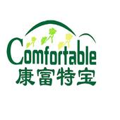 comfort massage HD icon