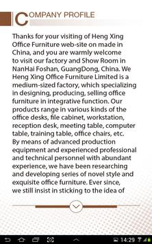 Heng Xing Office Furniture HD screenshot 1