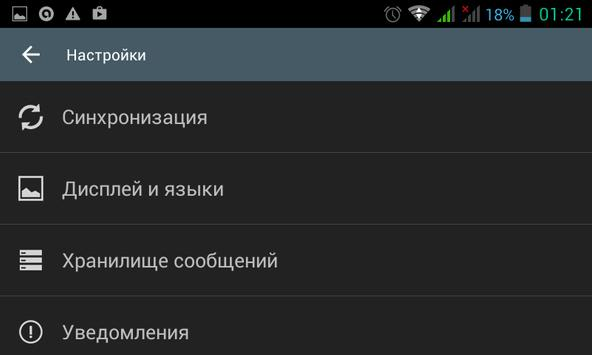 ФОЦ БОРИСОВ apk screenshot