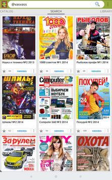 All Magazines स्क्रीनशॉट 6