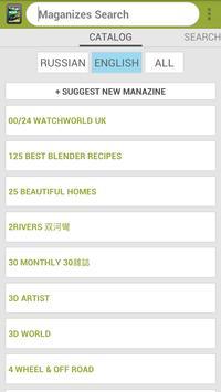All Magazines स्क्रीनशॉट 1