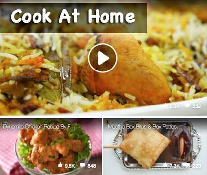 Food fusion recipes for android apk download food fusion recipes poster forumfinder Gallery