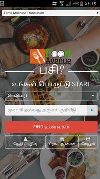 Food avenue - Food Delivery apk screenshot