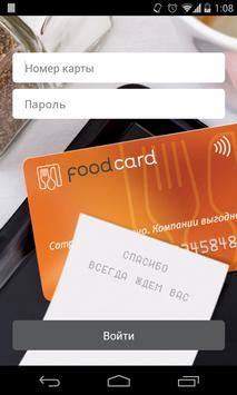 Foodcard poster