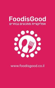 Foodisgood - מתכונים נבחרים apk screenshot