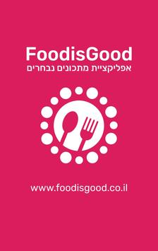 Foodisgood - מתכונים נבחרים screenshot 3