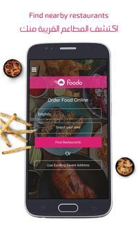 Foodo apk screenshot
