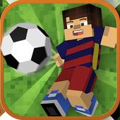 Mine football icon