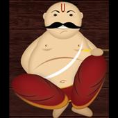 Purnabramha icon