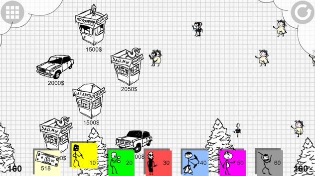 кусочки2 apk screenshot