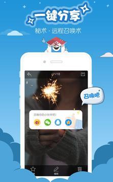 Ez Screenshot apk screenshot