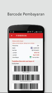 EUI Money screenshot 3