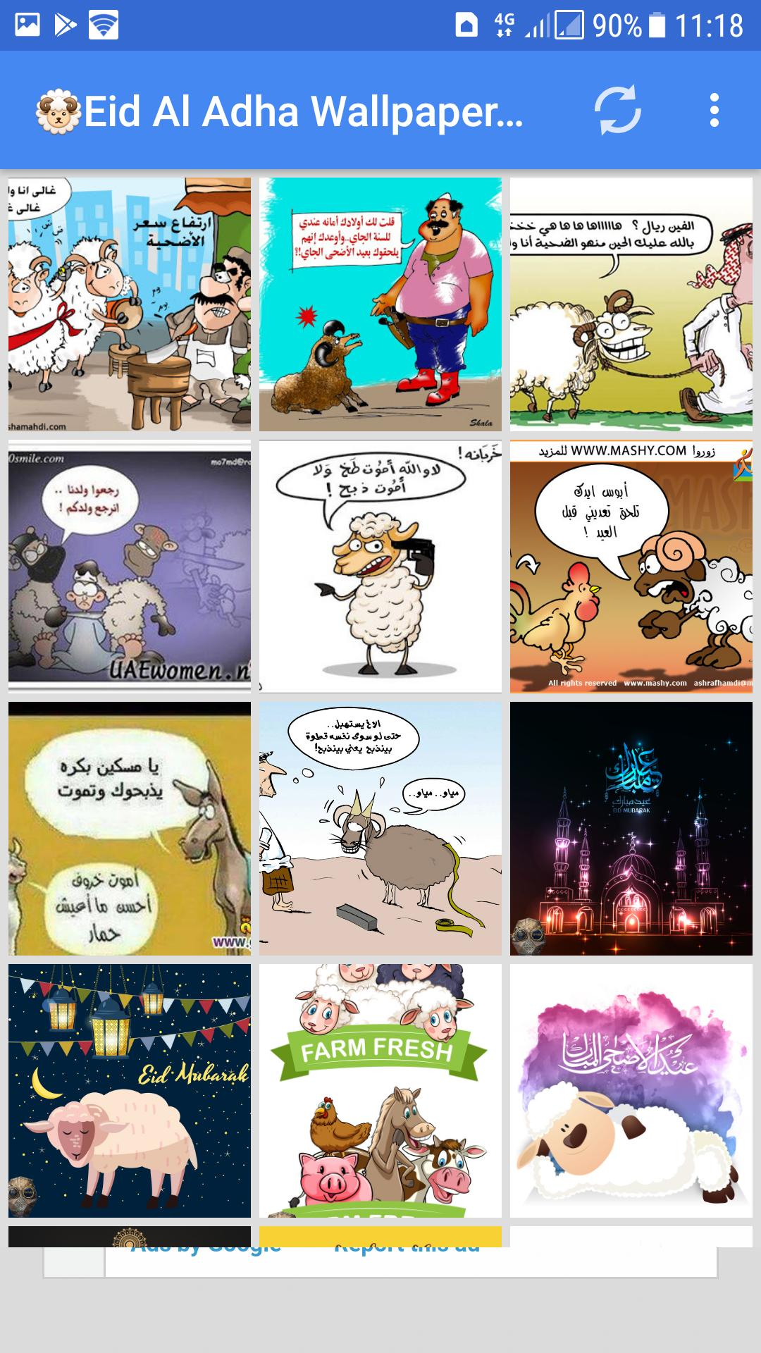 Eid Al Adha Funny Wallpapers 2017 For Android Apk Download