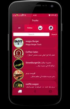 Food Trucks - فود تراكس screenshot 1