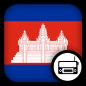 Cambodian Radio icon