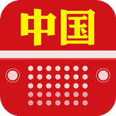 The Radio of China icon